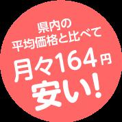 gas_buton1